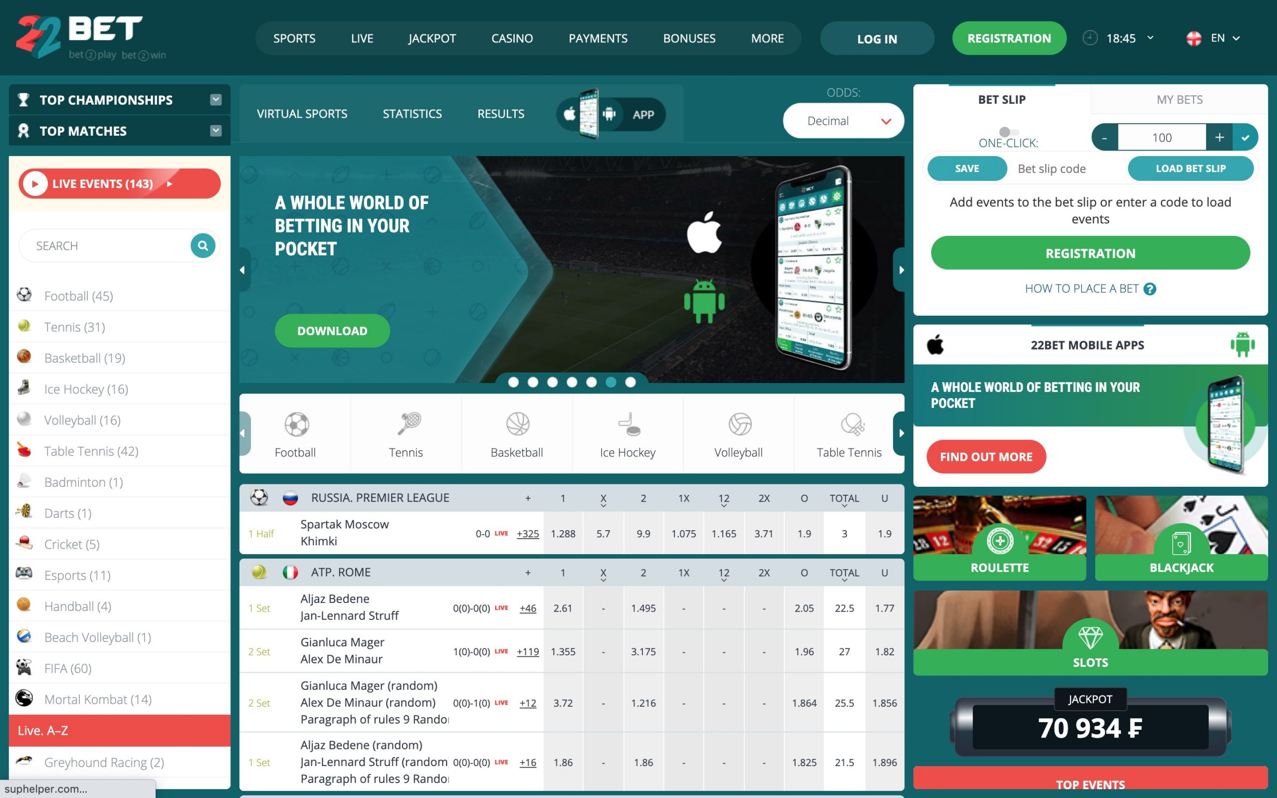 22Bet main page new